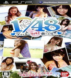 AKB1-48 - Idol To Guam To Koishitara ROM