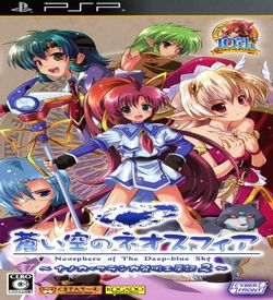 Aoi Sora No Neosphere Portable - Nanoca Flanka Hatsumei Koubouki 2 ROM