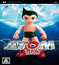 Atom ROM