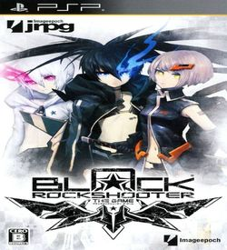 Black Rock Shooter - The Game ROM