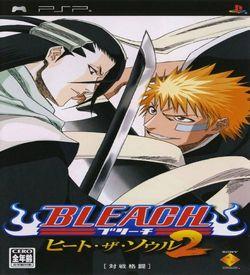 Bleach - Heat The Soul 2 ROM
