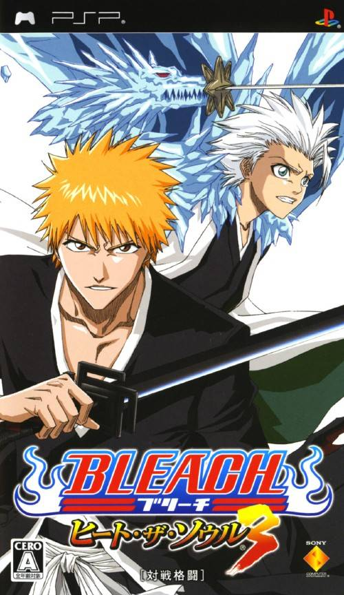 Bleach - Heat The Soul 3