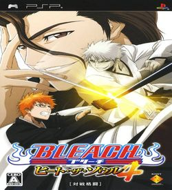 Bleach - Heat The Soul 4 ROM