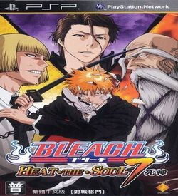 Bleach - Heat The Soul 7 ROM
