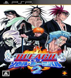 Bleach - Soul Carnival 2 ROM