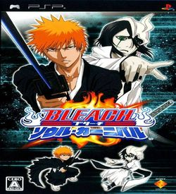 Bleach - Soul Carnival ROM