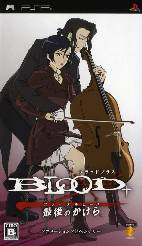 Blood Final Piece
