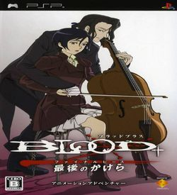 Blood Final Piece ROM