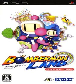 Bomberman Land Portable ROM