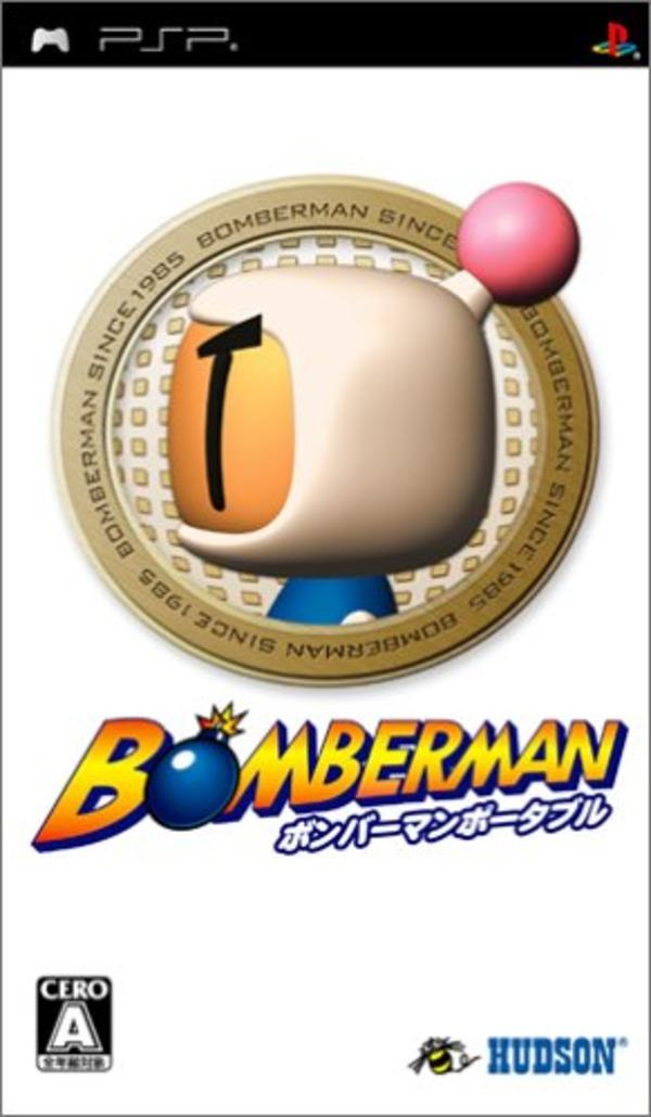 Bomberman Portable