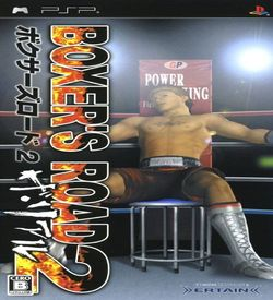 Boxer's Road 2 - The Real ROM