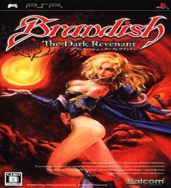 Brandish - The Dark Revenant ROM
