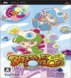 Bubble Bobble - Magical Tower Daisakusen ROM