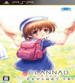 Clannad - Hikari Mimamoru Sakamichi De Gekan ROM