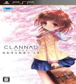 Clannad - Hikari Mimamoru Sakamichi De Joukan ROM