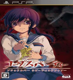 Corpse Party - Blood Covered - Repeated Fear ROM