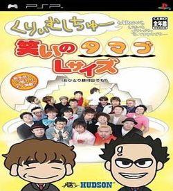 Cream Stew Mo Minagara Iroiro Gochagocha Ittemasukedomo - Warai No Tamago L Size - Ohitorisama Nankai Demo ROM