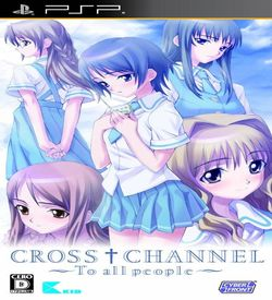 Cross Channel - To All People ROM