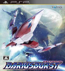 Darius Burst ROM