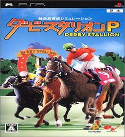 Derby Stallion P ROM