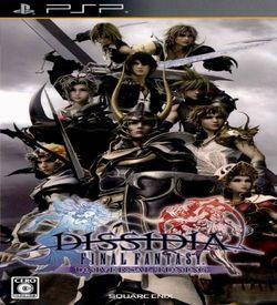 Dissidia - Final Fantasy - Universal Tuning ROM