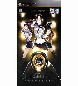 DJ Max Portable 3 ROM
