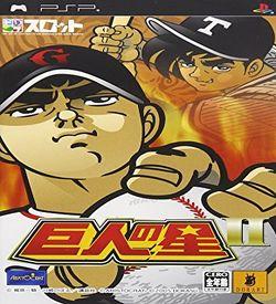 Dora-Slot - Kyojin No Hoshi II ROM