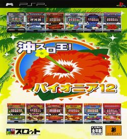 Dora-Slot - Oki-Slot-Ou Pioneer 12 ROM