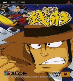 Dora-Slot - Shuyaku Wa Zenigata ROM