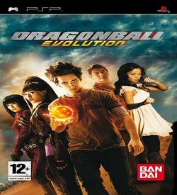 Dragon Ball Evolution ROM