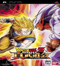 Dragon Ball Z - Shin Budokai ROM