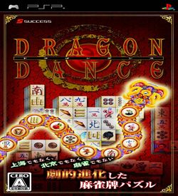 Dragon Dance ROM