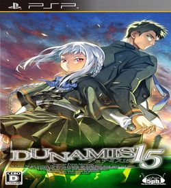 Dunamis15 ROM
