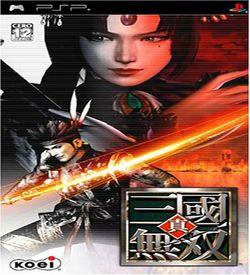 Dynasty Warriors ROM