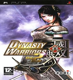 Dynasty Warriors Vol. 2 ROM