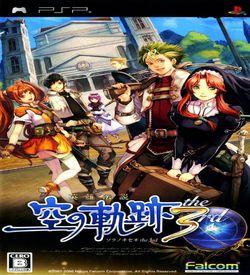 Eiyuu Densetsu - Sora No Kiseki The 3rd ROM