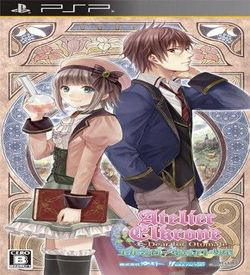 Elkrone No Atelier - Dear For Otomate ROM