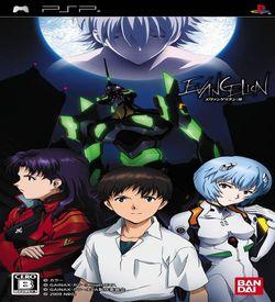 Evangelion - Jo ROM