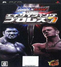 Exciting Pro Wrestling 7 - SmackDown Vs. RAW 2006 ROM