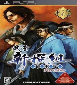 Fuuun Shinsengumi Bakumatsuden Portable ROM