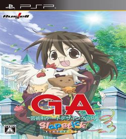 GA - Geijutsuka Art Design Class - Slapstick Wonder Land ROM
