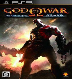 God Of War - Koutan No Kokuin ROM