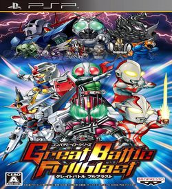 Great Battle Fullblast ROM