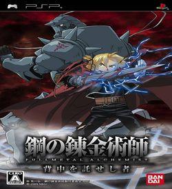 Hagane No Renkinjutsushi - Fullmetal Alchemist - Senaka O Takuseshi Mono ROM