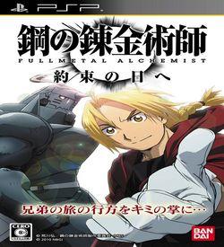 Hagane No Renkinjutsushi - Fullmetal Alchemist - Yakusoku No Hi E ROM