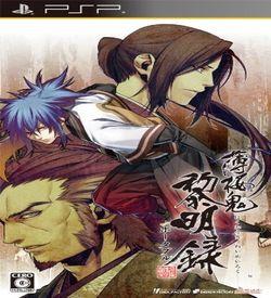 Hakuoki - Reimeiroku Portable ROM