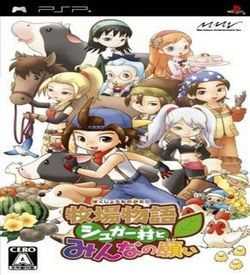Harvest Moon - Sugar Village And Everyone's Wish ROM