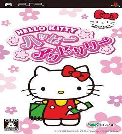 Hello Kitty No Happy Accessory ROM