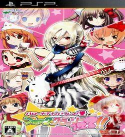 Hello Kitty To Issho Block Crash 123 ROM