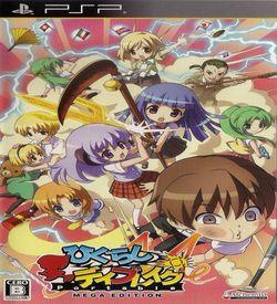Higurashi Daybreak Portable Mega Edition ROM